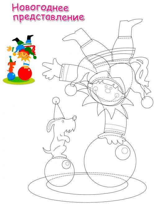 Как нарисовать лицо клоуна как нарисовать клоуна карандашом 81