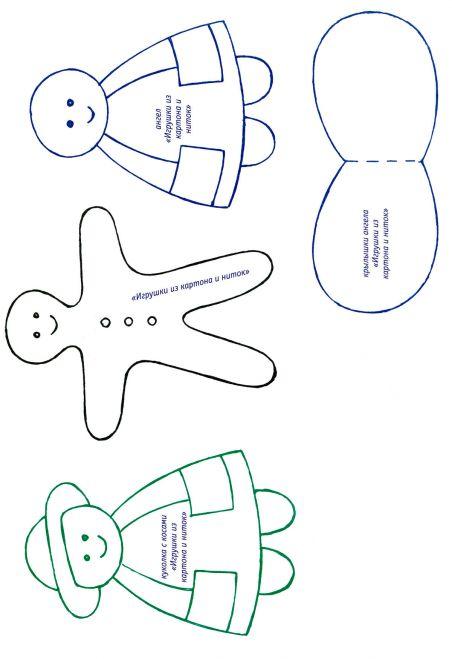 Как сделать шаблоны для игрушек