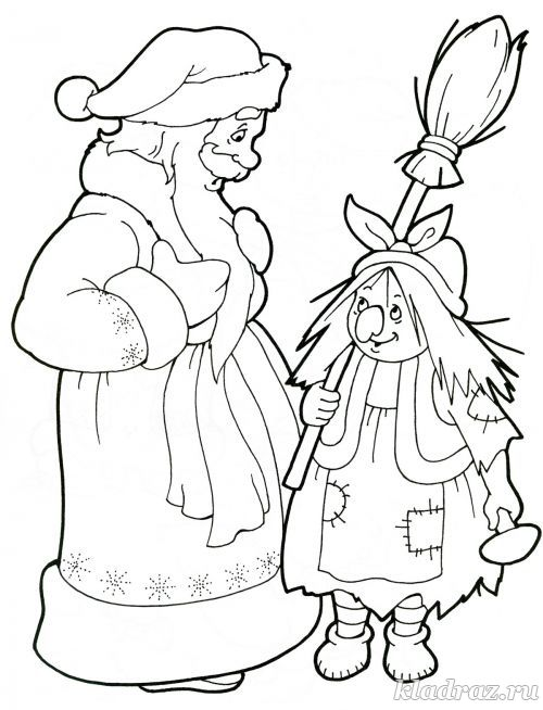 баба яга для детей:
