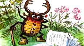 Рассказы о животных Паустовского для 3 класса
