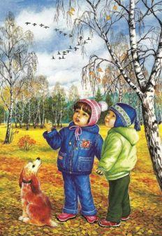 Картинки с осенью где дети