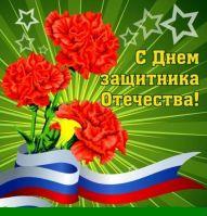 Сценарий для детского сада ко дню россии