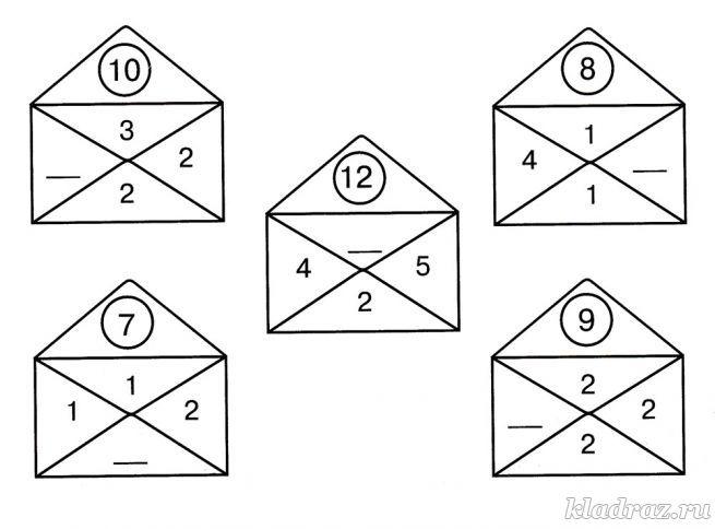 Математика для детей 67 лет задания в картинках для 14