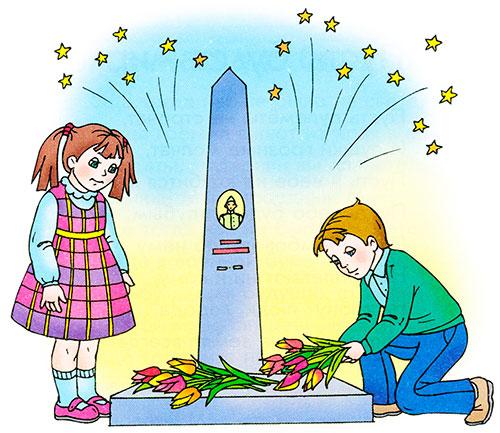 Картинки по запросу день победы картинки для детей