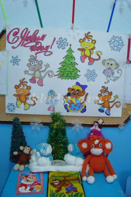 Новогодняя стенгазета для детского сада своими руками