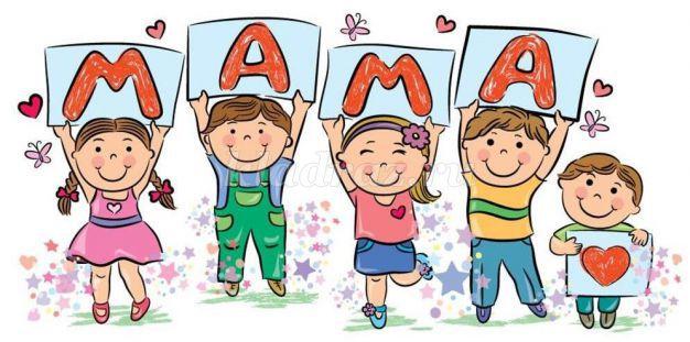 День защиты детей / Сценарии детских праздников