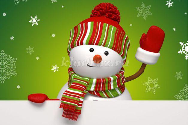Шапка для снеговика из бумаги своими руками