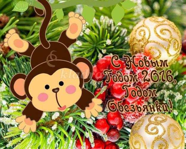 Год обезьяны подарок своими руками