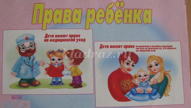 Игровой досуг по сказкам Пушкина в