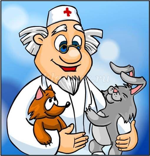 Профессия ветеринарного врача 3 фотография