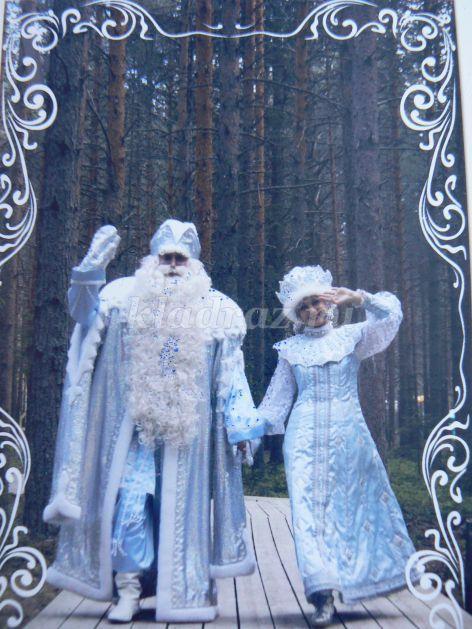 Детские песенки про зиму и новый