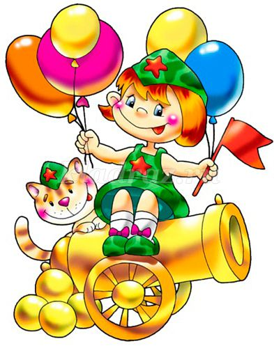 Детские картинки с праздником 23 февраля