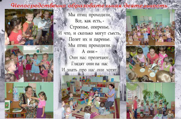Брянск детская поликлиника советского района регистратура телефон