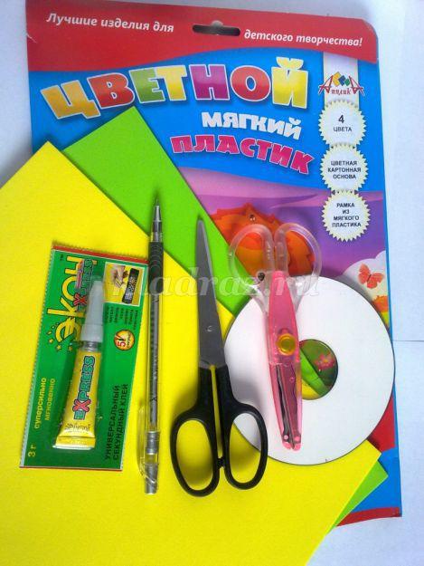 Цветной пластик для поделок 637