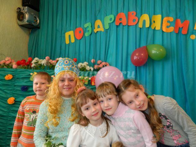 Музыкальное поздравлению к дню дошкольного работника фото 437