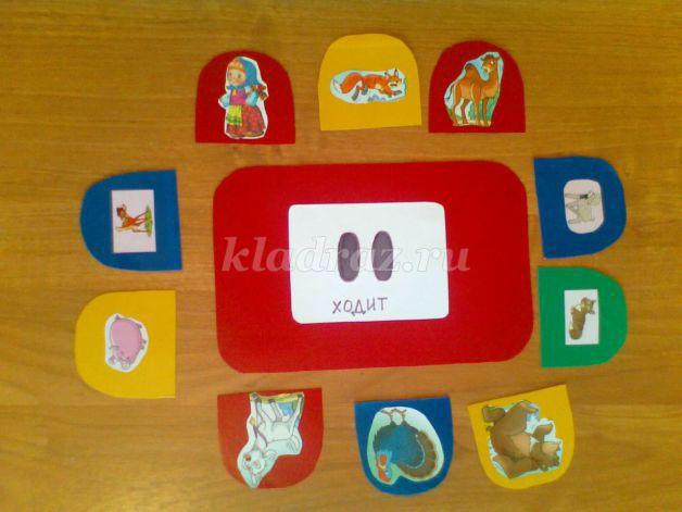 Пособия для детского сада своими руками