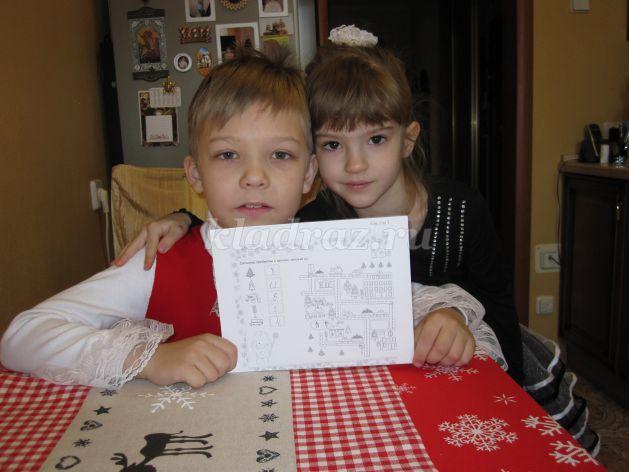 Новогодние конкурсы для детей и взрослых в домашних условиях