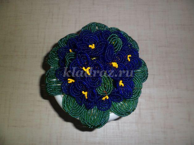 Фиалка из бисера вышивка