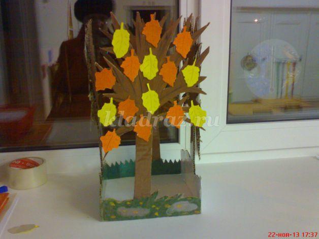 Осенние 982