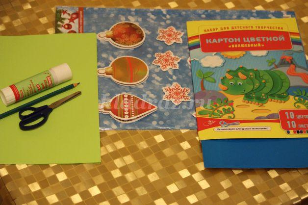 Как сделать красивую новогоднюю открытку своими руками