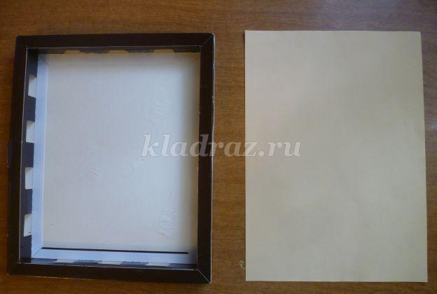 Коробка для конфет мастер класс с пошаговым фото 4