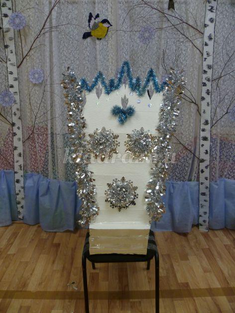 Как сделать трон снежной королевы фото 757