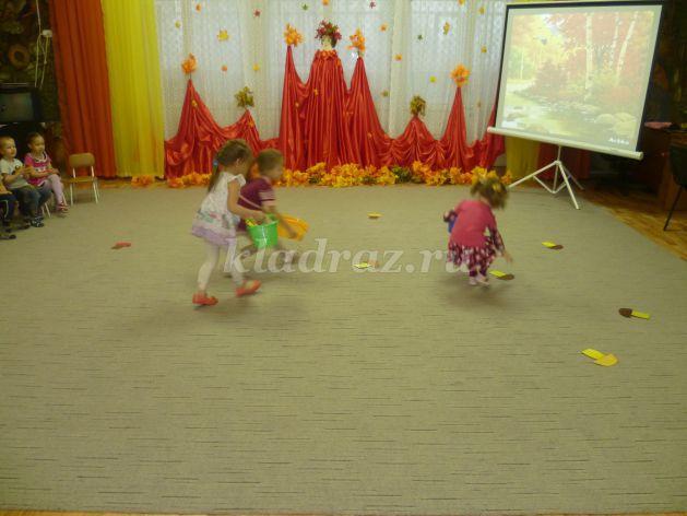 Осенние игры для праздника осени в детском саду утренняя гимнастика в детском саду