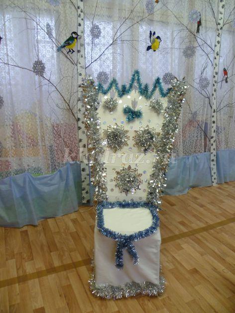 Как сделать трон снежной королевы своими руками
