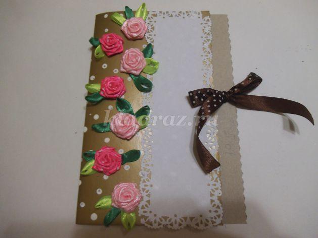 Пошагово открытка своими руками на день рождения