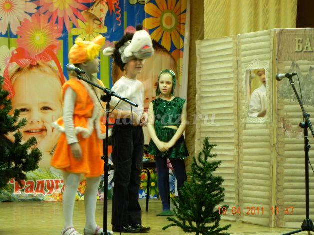Новое сайте сказка теремок на новый год сценарий функциональное белье