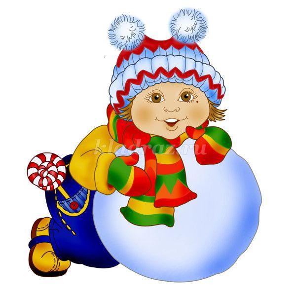 знакомство детей игра снежный ком