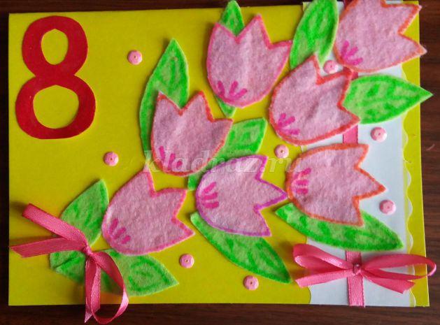 18 идей для открытки с 8 марта: делаем своими руками 41