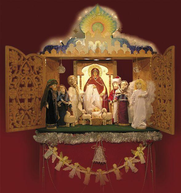 Сценарий Рождества «Рождественский вертеп», Новый год - 2019 в 2019 году