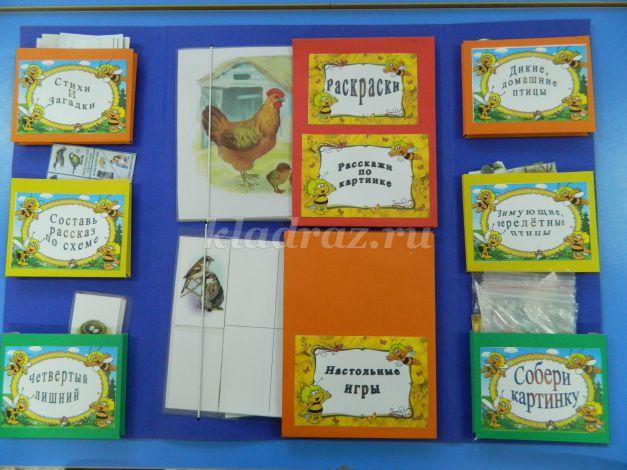 Сценарий праздника День знаний в детском саду Старшая