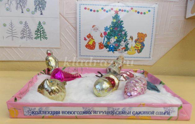 конкурсы для детей 3-4 года в детском саду