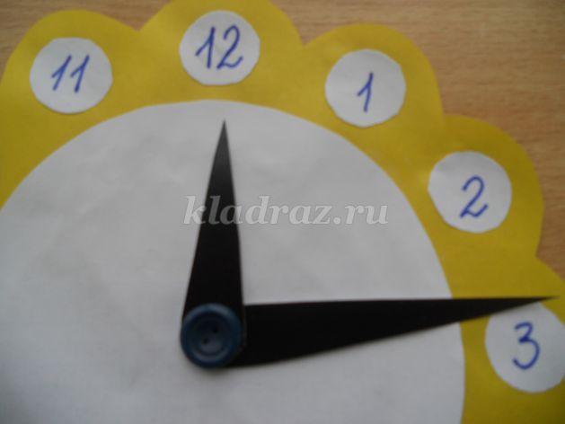 Бумажные часы своими руками 50