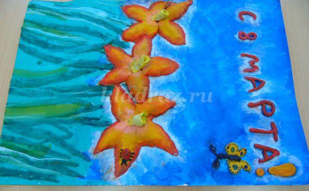 Цветы весенние из атласных лент своими руками 146