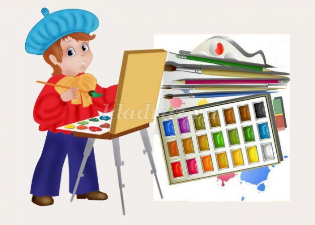 картинка для детей художник