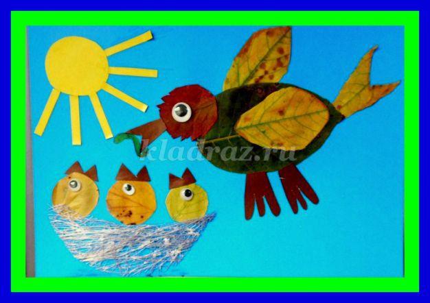Осенние аппликации для детского сада