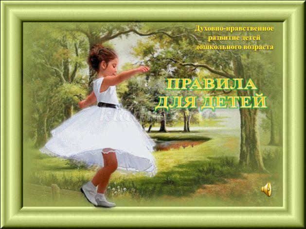 Прометей огонь и камень на русском читать