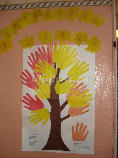 Оформление двери своими руками в детском саду
