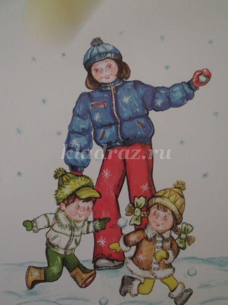 логопедия конспект нa тему зимa