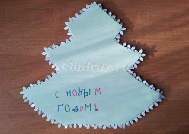 Новогодняя открытка своими руками на конкурс в