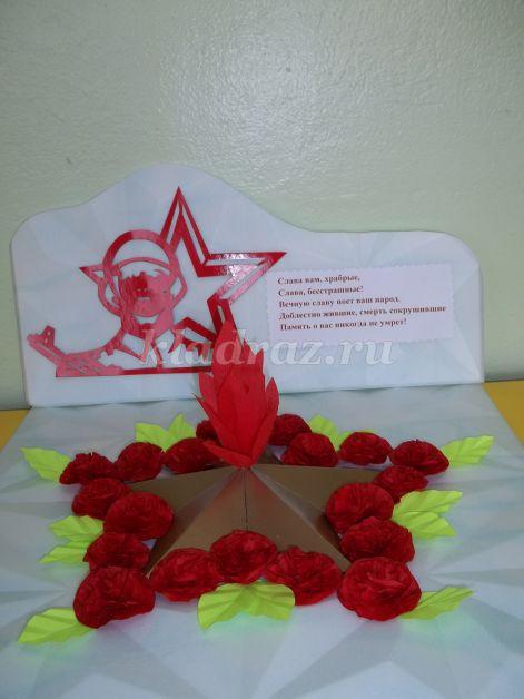 Макет для детского сада своими руками фото фото 916