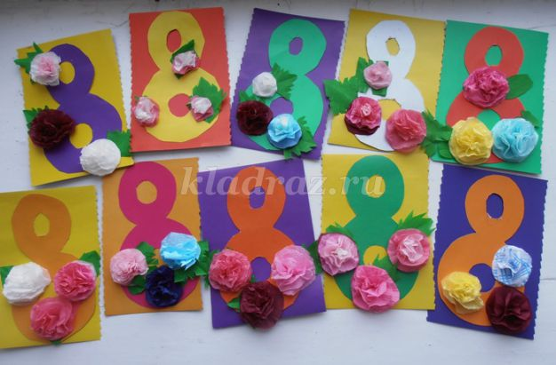Детские открытки своими руками к 8 марта фото