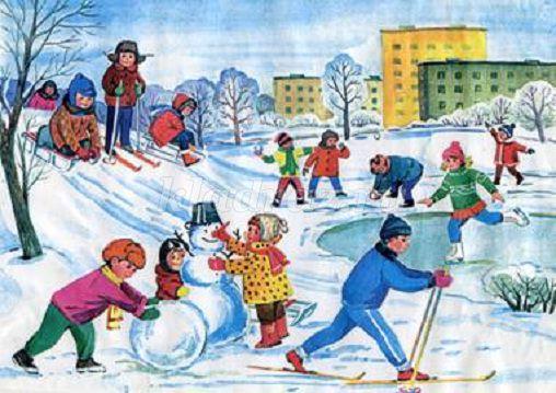 сочинение на тему в зимний лес на лыжах