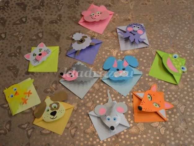 Изготовление закладок для книг в детском саду