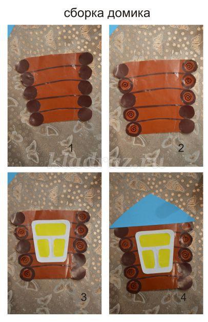 Как сделать колобок из картона