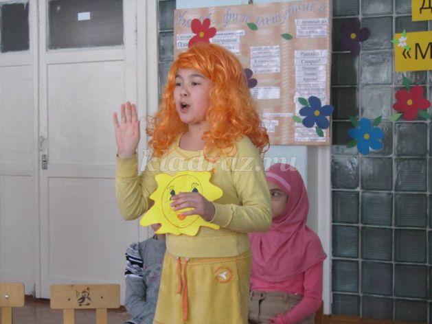смешные конкурсы для девушек на 8 марта в школе