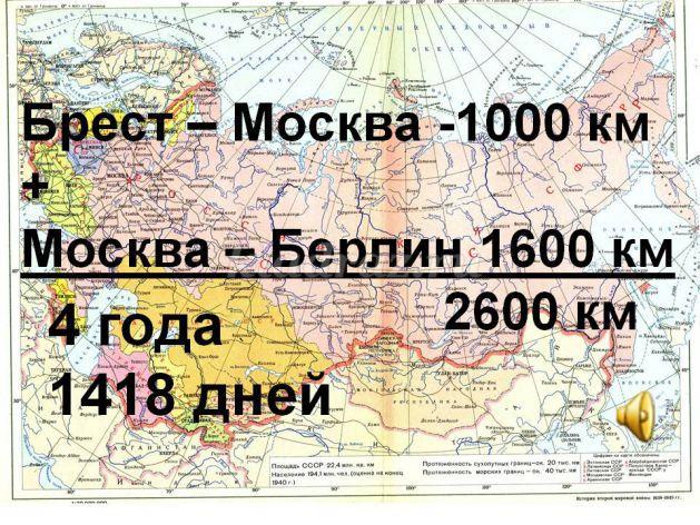 до москвы: